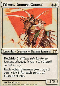 Takeno, Samurai General