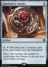 The Crafty Companion to Cheating out Creatures (Commander