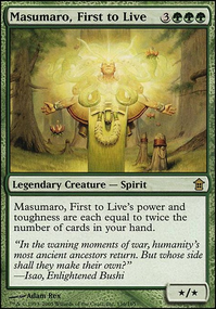 Masumaro, First to Live