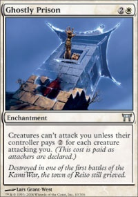 MTG Card: Ghostly Prison