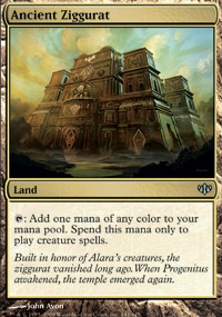 MTG Card: Ancient Ziggurat