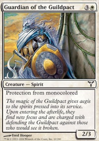 MTG Card: Guardian of the Guildpact