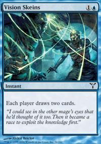 MTG Card: Vision Skeins