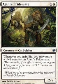 MTG Card: Ajani's Pridemate