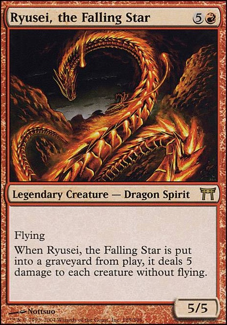 1x Myojin of Infinite Rage MTG Magic the Gathering x1 NM MINT